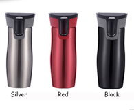 View Stainless Steel Custom Travel Mugs