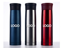 View Stainless Steel Travel Mugs