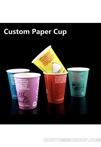 Disposable Paper Cups Ripple Cup