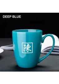 360ML DEEP BLUE