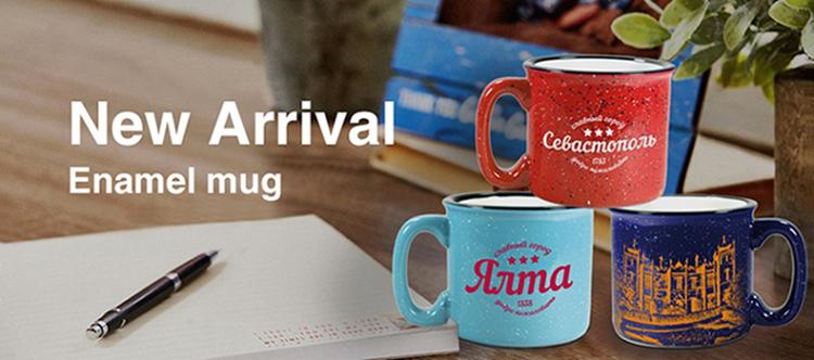 New arrival enamel mug