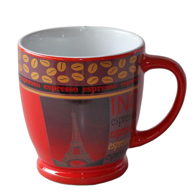 9oz MAHMOOD COFFEE MUG