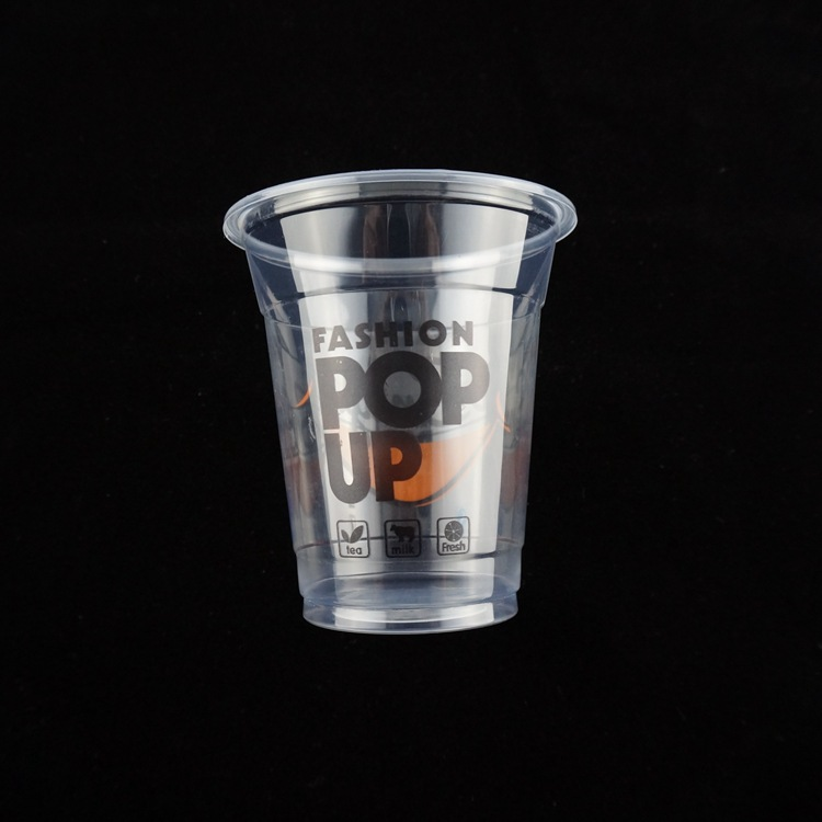 custom paper cups wholesale Custom paper cups by printglobe are popular with meetings, schools, beverage promotions and more we offer disposable printed paper cups with your design in a variety of sizes so you're covered no matter what the need.